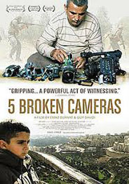 Photo: Poster for 5 Broken Cameras